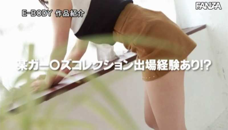 美脚長身モデルのエロ画像 13