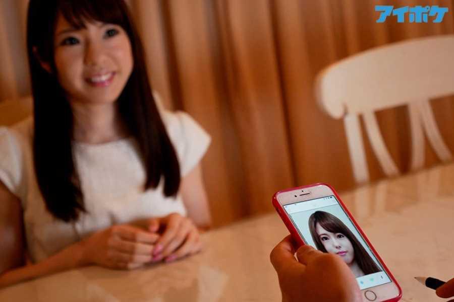 女子大生 芦那しおり ハメ撮り画像 10