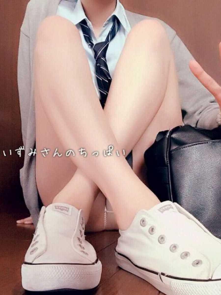 女子高生の自撮りエロ画像 114