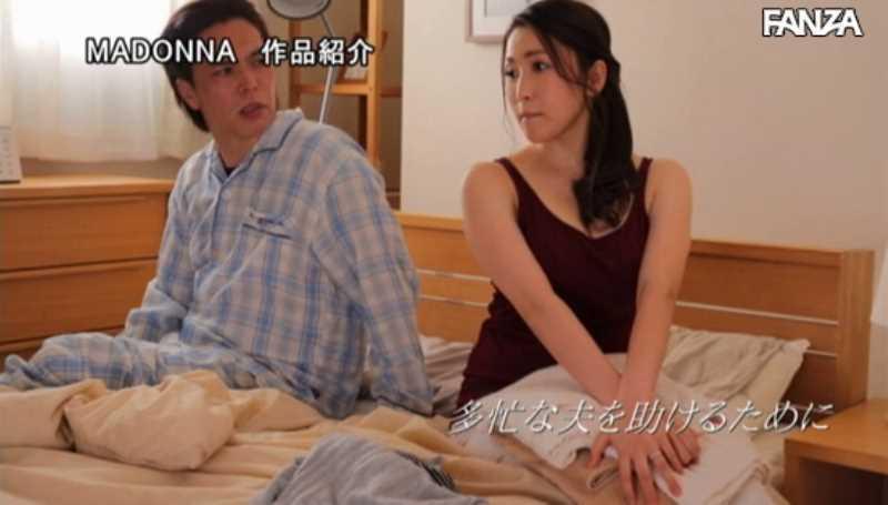 妃ひかり 不倫セックス画像 26