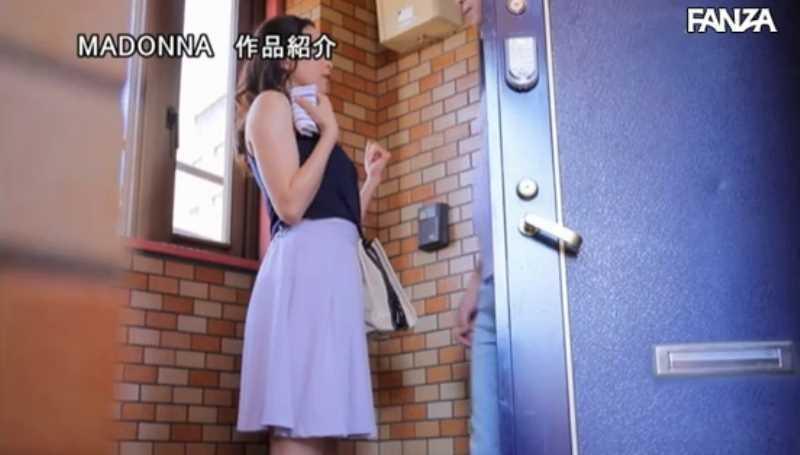 妃ひかり 不倫セックス画像 28