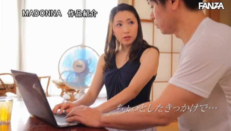 妃ひかり 不倫セックス画像 31