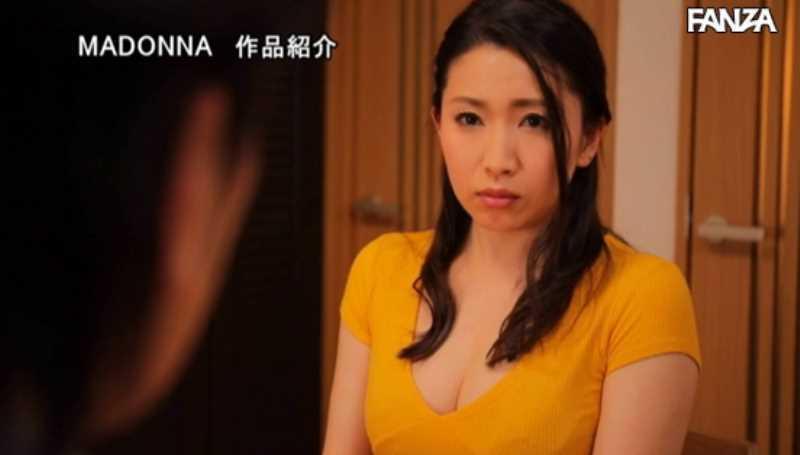 妃ひかり 不倫セックス画像 44