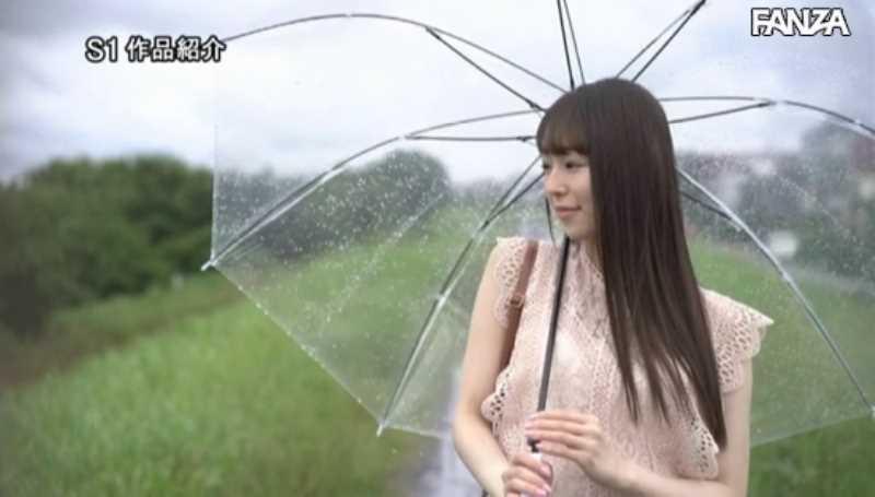 新名あみん エロ画像 17