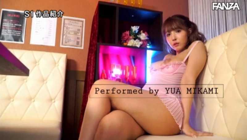 おっパブ嬢 三上悠亜 セックス画像 13