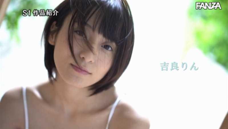 アンニュイな女の子 吉良りん エロ画像 20