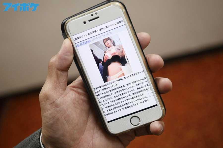 優月心菜の痴漢電車セックス画像 3