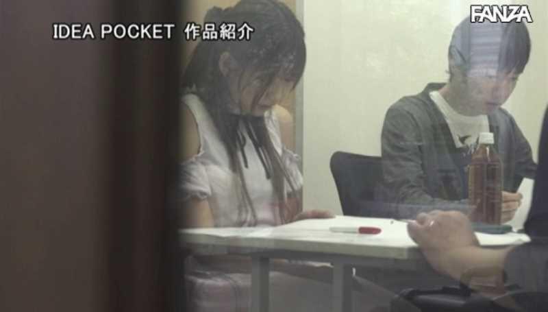 優月心菜の痴漢電車セックス画像 14