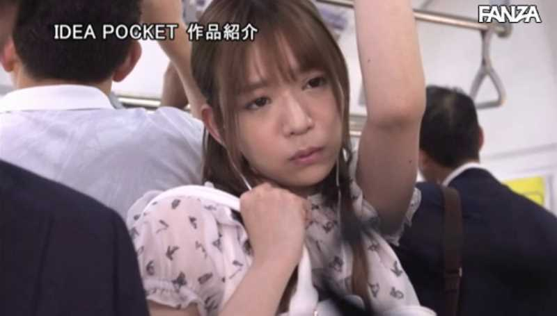 優月心菜の痴漢電車セックス画像 37