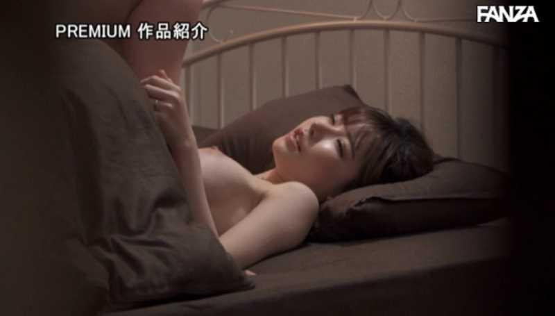 深田えいみ 子作りセックス画像 33