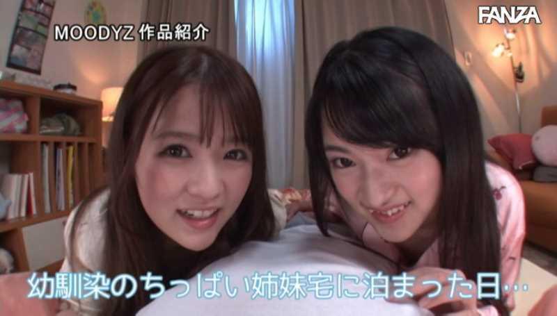 激カワJK姉妹の中出し3Pセックス画像 23