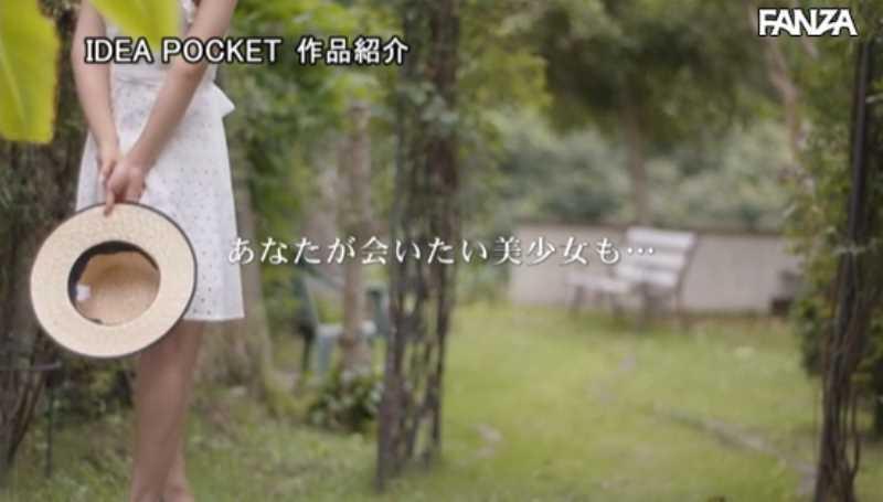 もなみ鈴 エロ画像 19