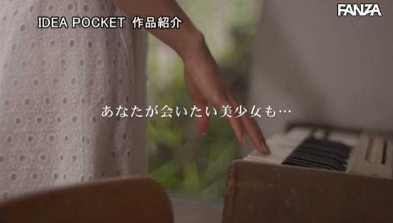もなみ鈴 エロ画像 20