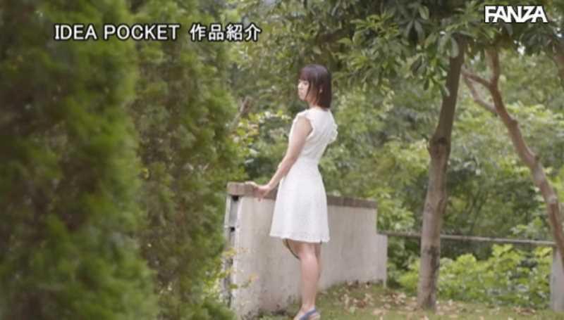 もなみ鈴 エロ画像 21