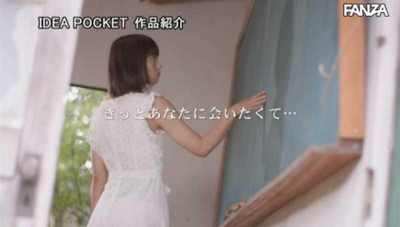 もなみ鈴 エロ画像 23