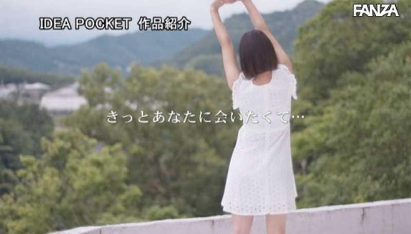 もなみ鈴 エロ画像 24