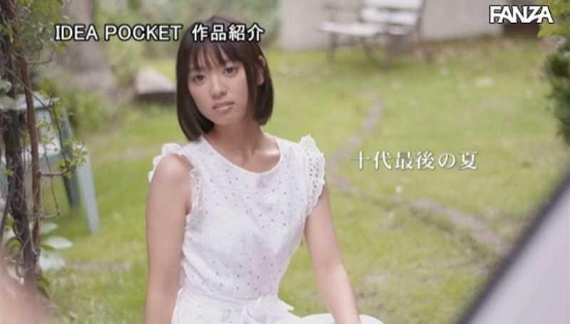 もなみ鈴 エロ画像 28