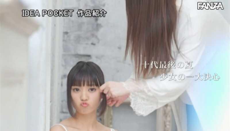 もなみ鈴 エロ画像 29