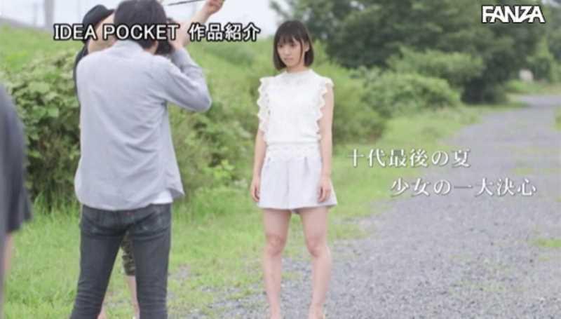 もなみ鈴 エロ画像 30