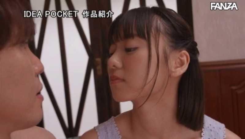 もなみ鈴 エロ画像 36
