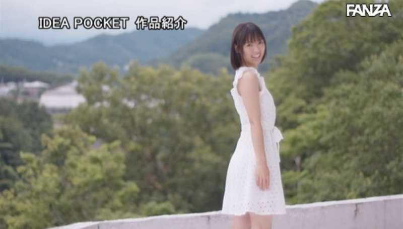 もなみ鈴 エロ画像 40