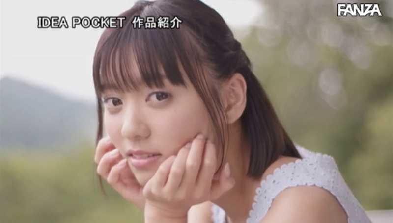 もなみ鈴 エロ画像 46
