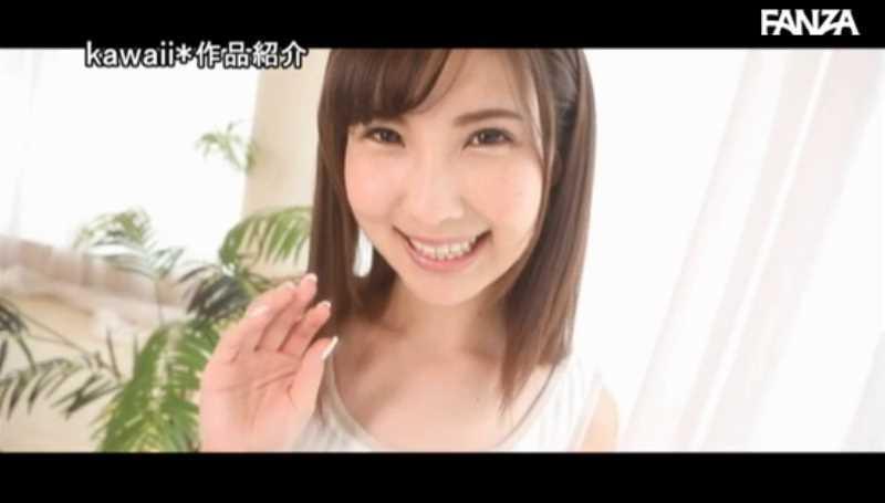 ガチイキ女子大生 有村えりか エロ画像 22