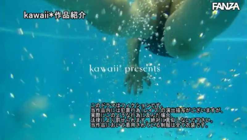 水泳女子 笠木いちか レイプ画像 12