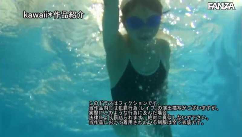 水泳女子 笠木いちか レイプ画像 14