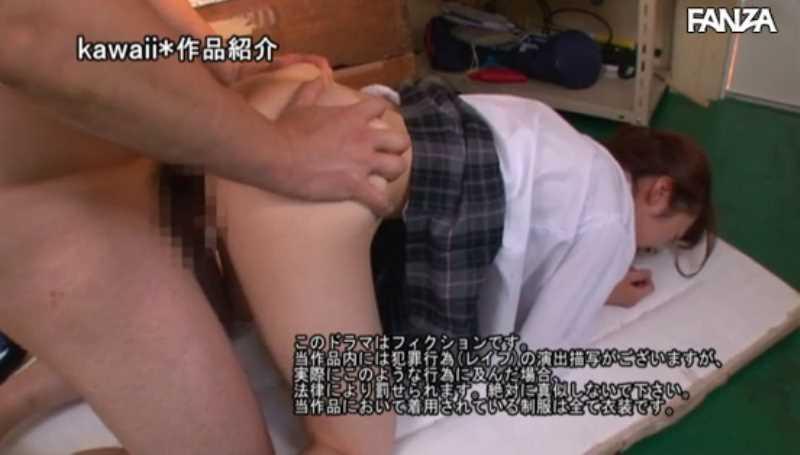 水泳女子 笠木いちか レイプ画像 38