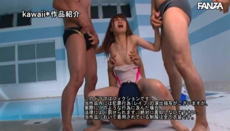 水泳女子 笠木いちか レイプ画像 48