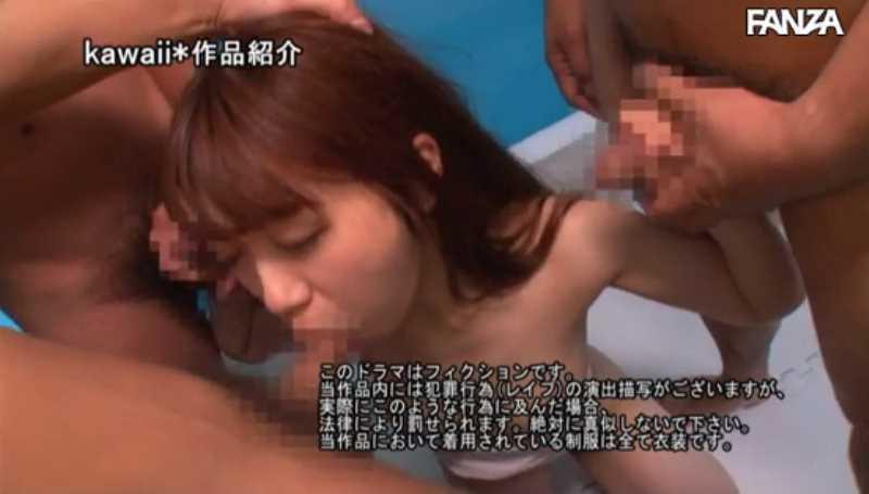 水泳女子 笠木いちか レイプ画像 49