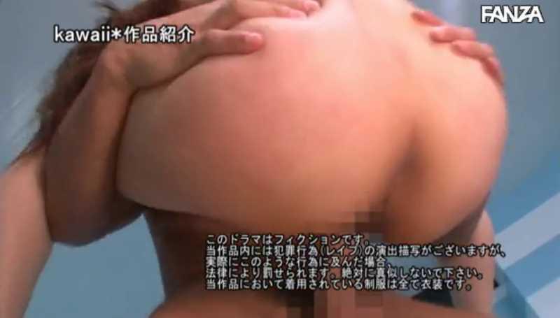 水泳女子 笠木いちか レイプ画像 52