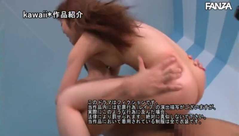 水泳女子 笠木いちか レイプ画像 53