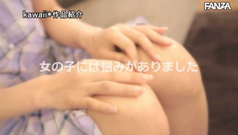 美澄エリカ ハメ潮 セックス画像 14