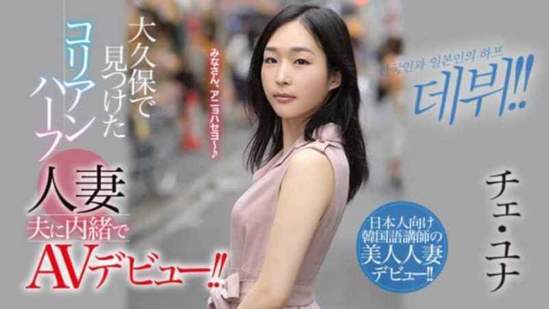 韓国人妻のセックス画像 13