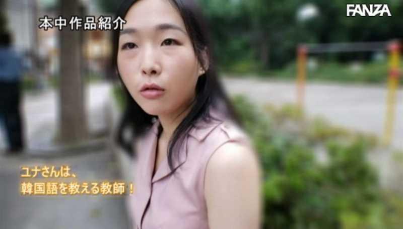 韓国人妻のセックス画像 16