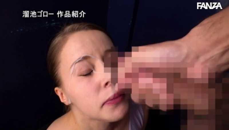 ロシア人妻セックス画像 31