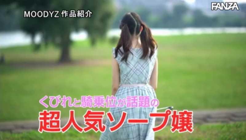 女子大生ソープ嬢 姫野ことめ エロ画像 14