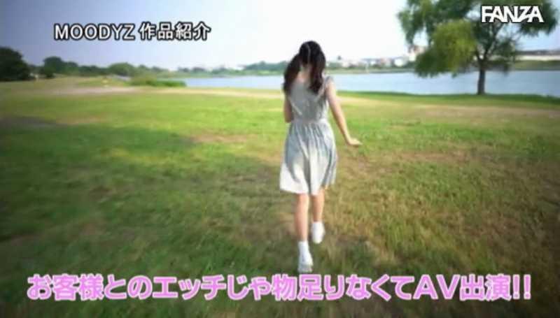 女子大生ソープ嬢 姫野ことめ エロ画像 15