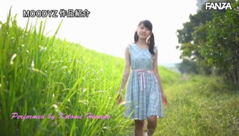 女子大生ソープ嬢 姫野ことめ エロ画像 26