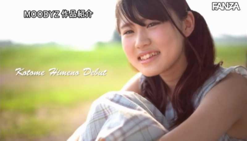 女子大生ソープ嬢 姫野ことめ エロ画像 48