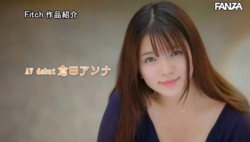 ハーフ女子大生 倉田アンナ セックス画像 15