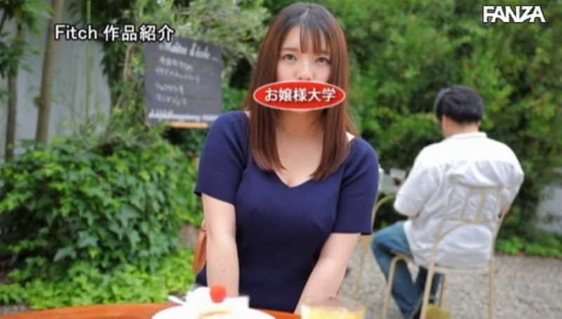 ハーフ女子大生 倉田アンナ セックス画像 17