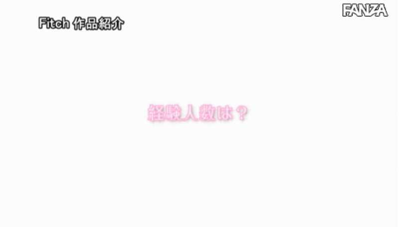 ハーフ女子大生 倉田アンナ セックス画像 18