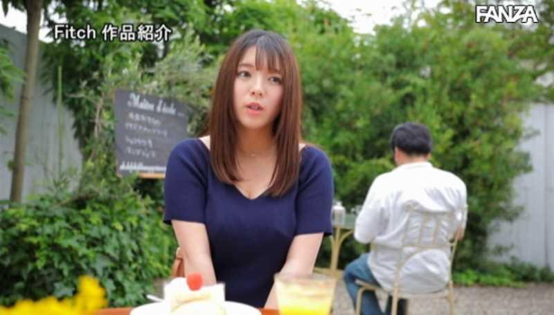 ハーフ女子大生 倉田アンナ セックス画像 19