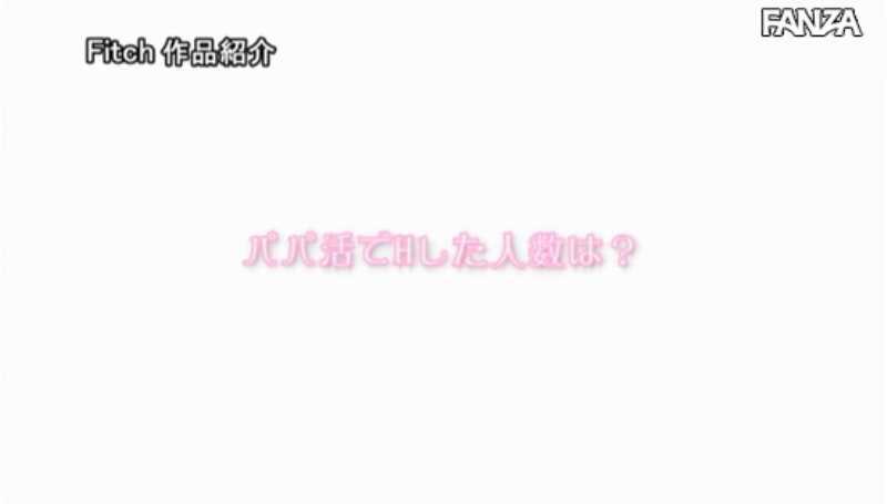 ハーフ女子大生 倉田アンナ セックス画像 24