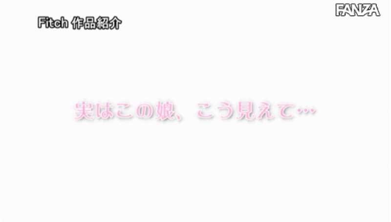 ハーフ女子大生 倉田アンナ セックス画像 32