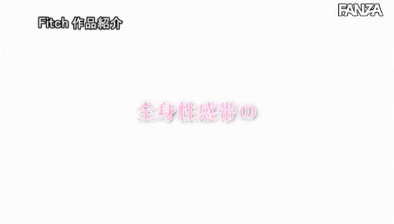 ハーフ女子大生 倉田アンナ セックス画像 34