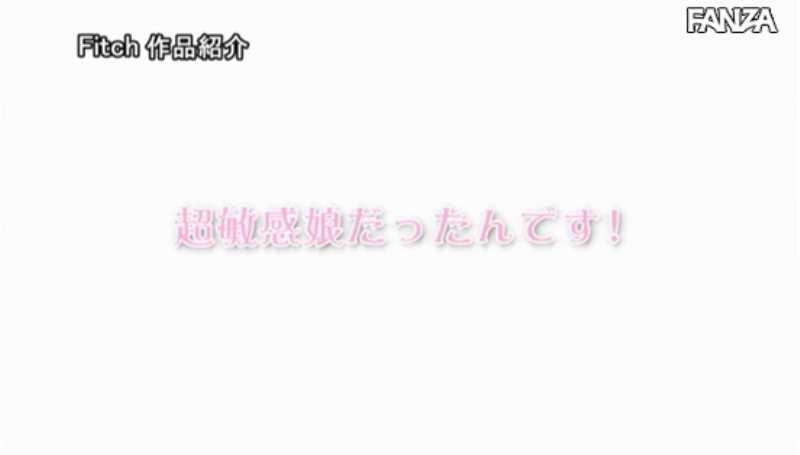 ハーフ女子大生 倉田アンナ セックス画像 37